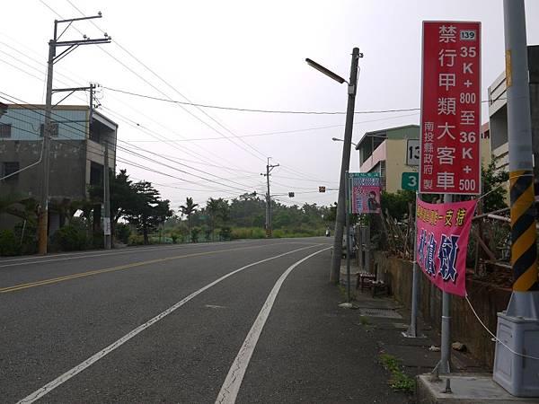 縣道139龜桃寮~橫山再訪 41.JPG