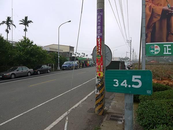 縣道139龜桃寮~橫山再訪 60.JPG
