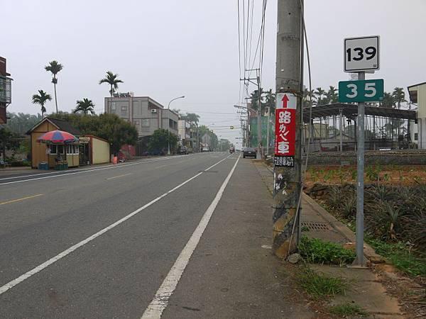 縣道139龜桃寮~橫山再訪 66.JPG