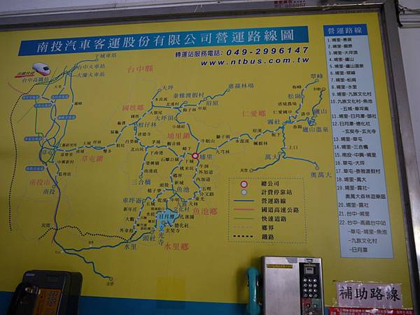 埔里轉運站 (7).JPG