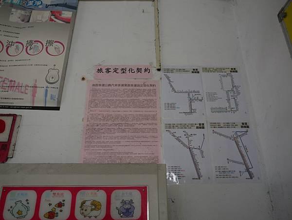 埔里轉運站 (11).JPG