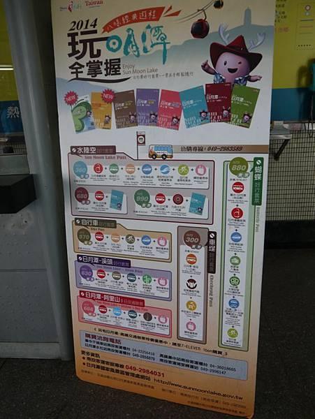 埔里轉運站 (10).JPG