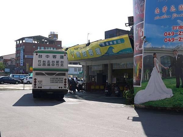 埔里轉運站 (24).JPG