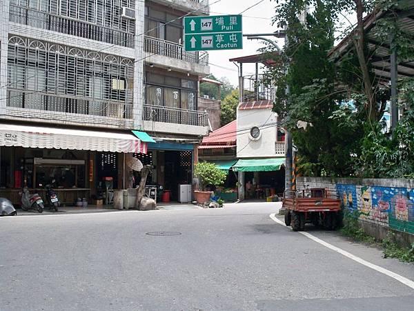 縣道147北山段 (8).JPG