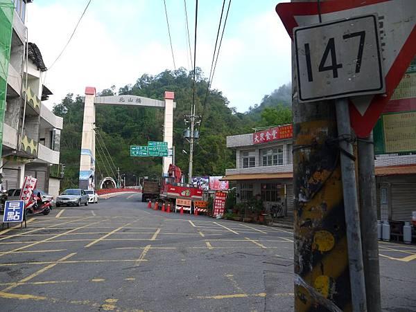 縣道147北山段 (14).JPG
