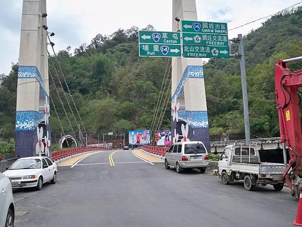 縣道147北山段 (16).JPG