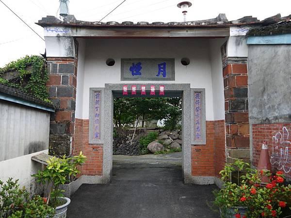 月恆門與金門橋 (1).JPG