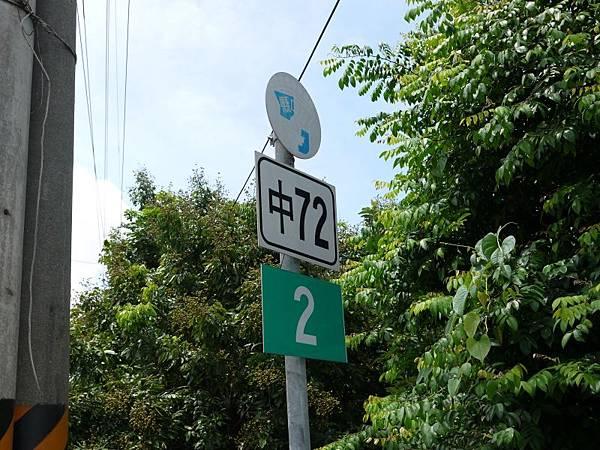 三訪中72 (21).JPG
