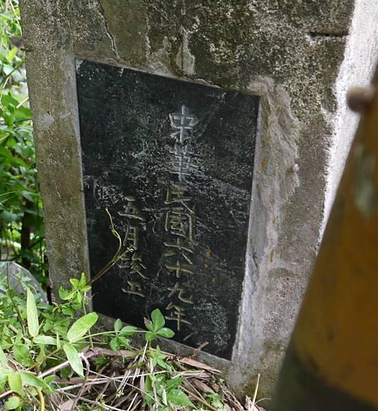 三訪中81 (7).JPG