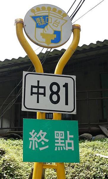 三訪中81 (21).JPG