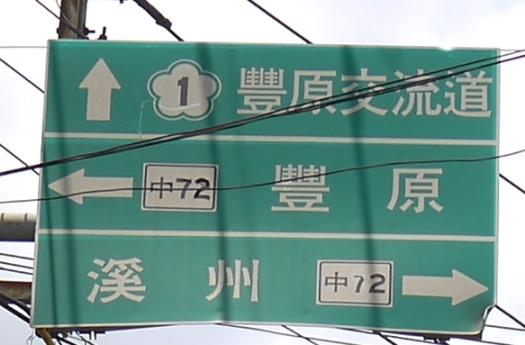 三訪中83 (20).JPG