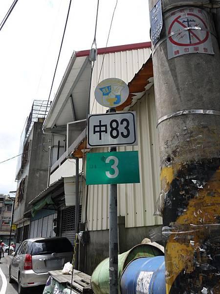 三訪中83 (39).JPG