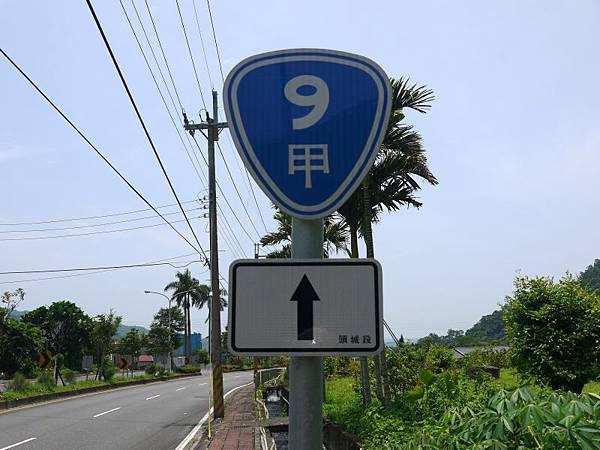 台9甲宜蘭段 (53).JPG
