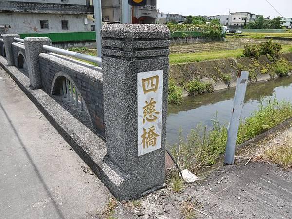 台9甲宜蘭段 (79).JPG