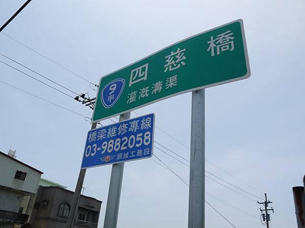 台9甲宜蘭段 (80).JPG