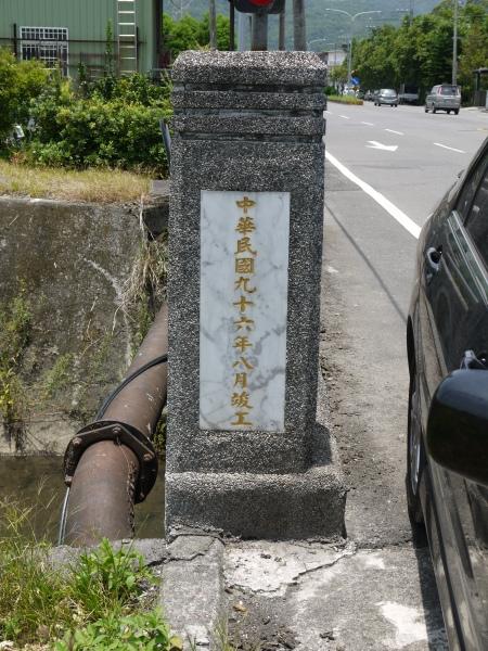 台9甲宜蘭段 (81).JPG