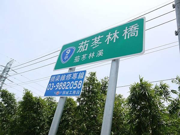 台9甲宜蘭段 (86).JPG
