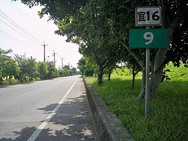 宜16 (60).JPG