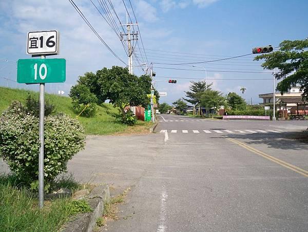 宜16 (67).JPG