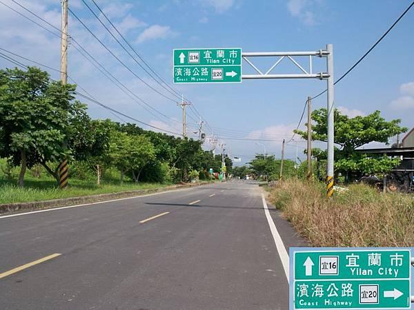 宜16銜接宜20 (1).JPG
