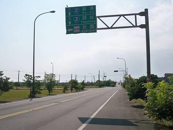 宜16銜接宜20 (6).JPG