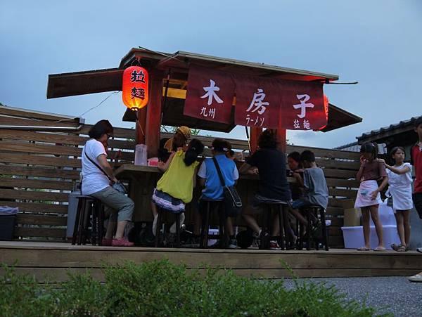木房子拉麵 (4).JPG