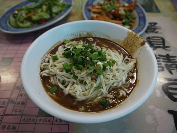 頭城麻醬麵 (1).JPG