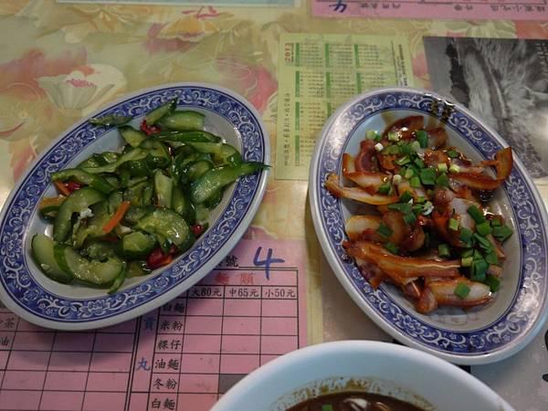 頭城麻醬麵 (2).JPG