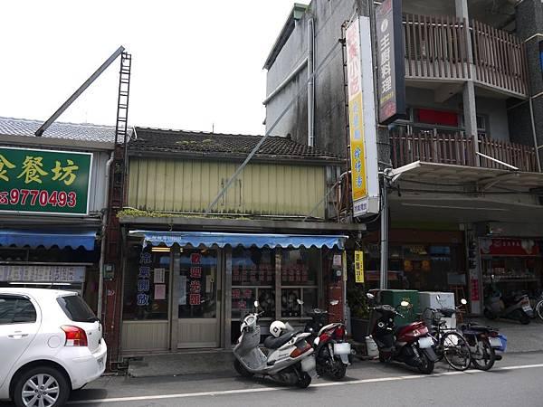 頭城麻醬麵 (3).JPG