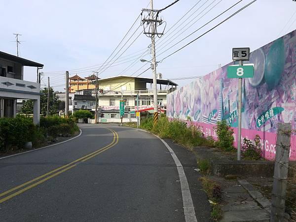宜5 (60).JPG