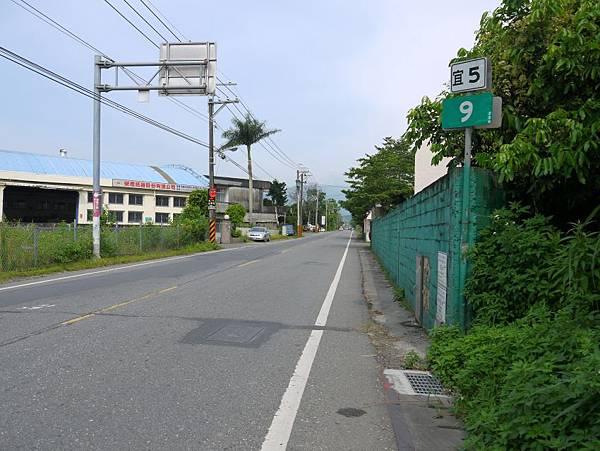 宜5 (69).JPG