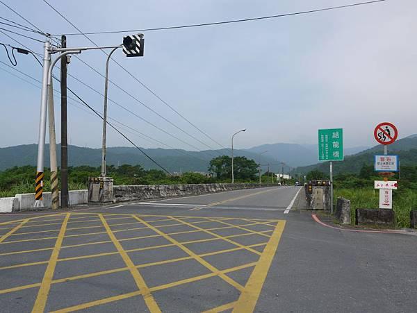 宜5 (71).JPG
