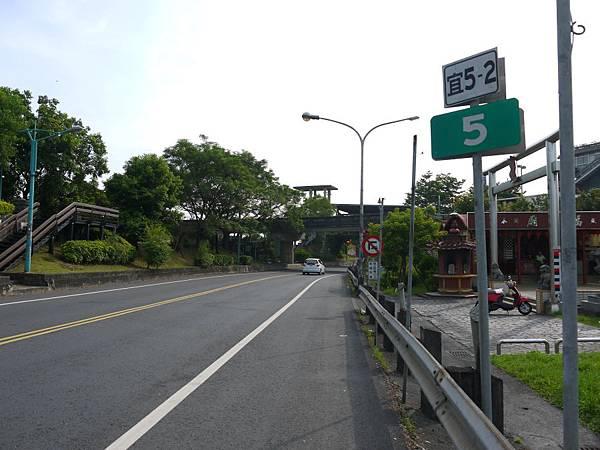 宜5-2 (42).JPG