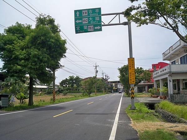 宜8 (37).JPG