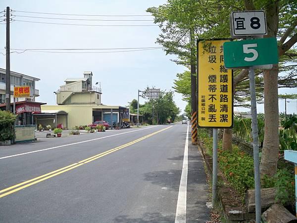 宜8 (39).JPG