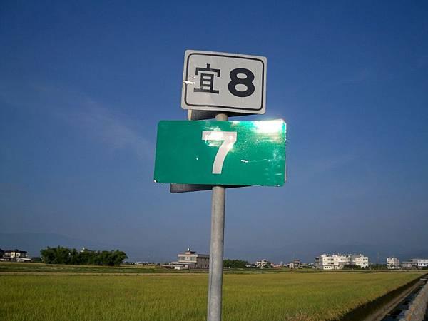 宜8 (51).JPG