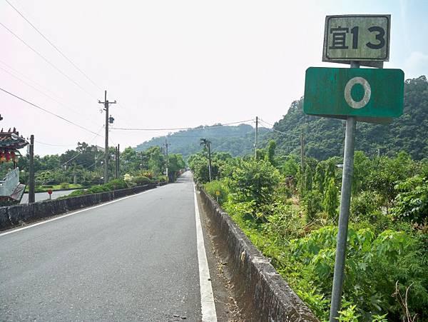 宜13 (4).JPG