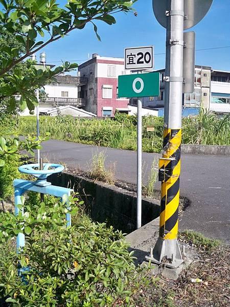 宜20 (15).JPG