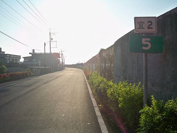 宜2 (36).JPG
