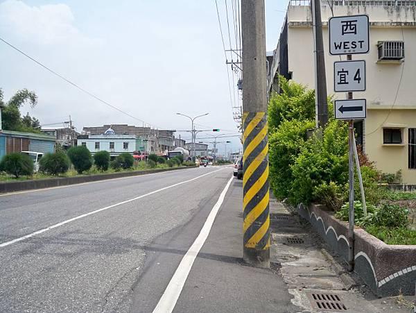 宜4 (1).JPG