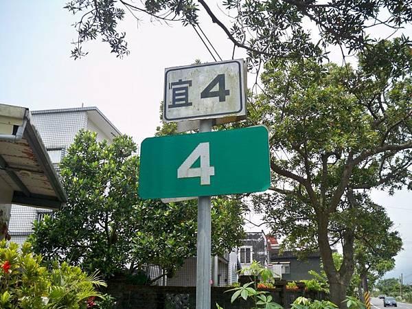 宜4 (13).JPG