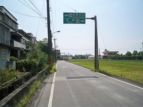 宜14 (3).JPG