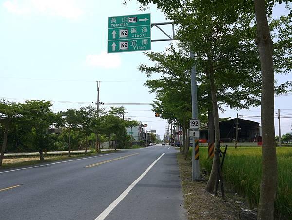縣道192 (8).JPG