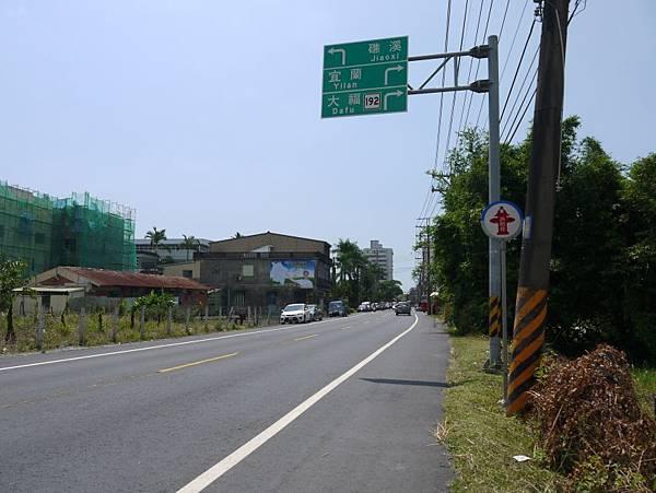 縣道192 (11).JPG