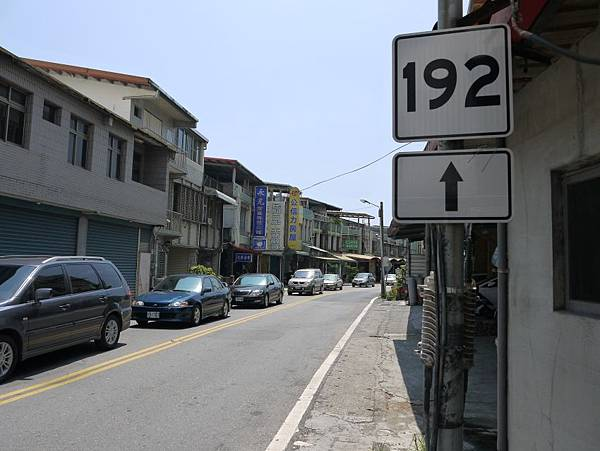 縣道192 (15).JPG