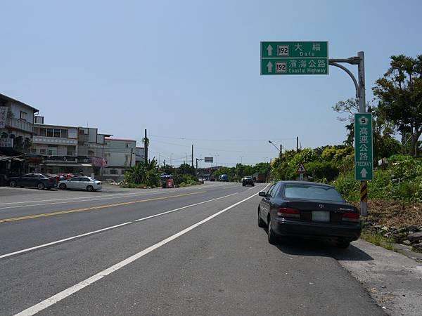 縣道192 (19).JPG