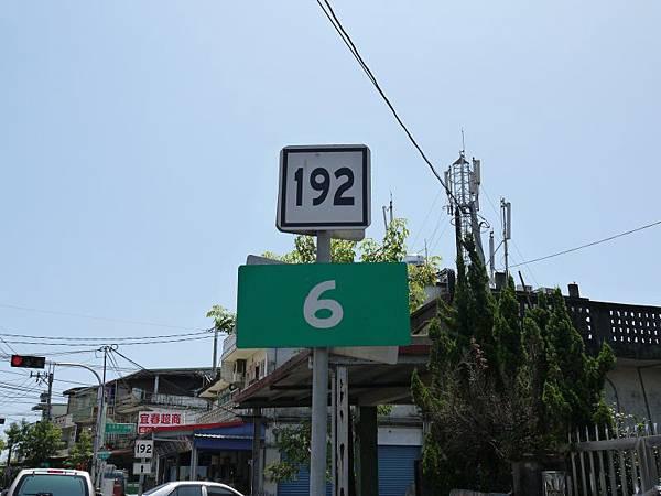 縣道192 (38).JPG