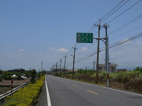 縣道192 (62).JPG