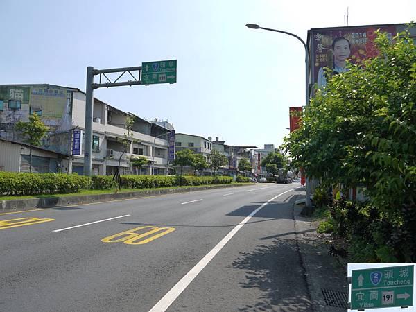 縣道191 (2).JPG