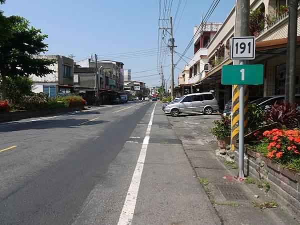 縣道191 (10).JPG